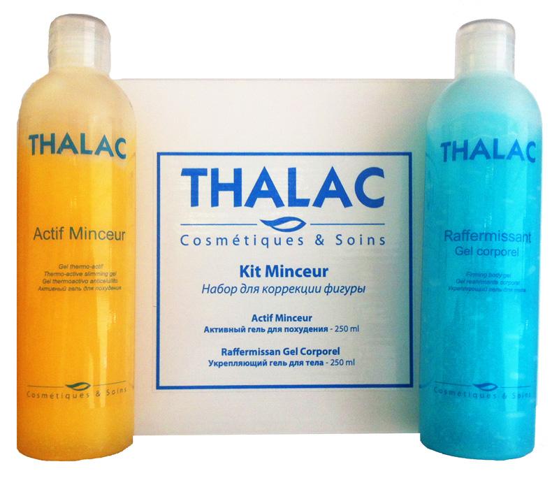 Купить набор для коррекции фигуры thalac x385163 со скидкой в интернет-магазине kupivip.ru - распродажа.